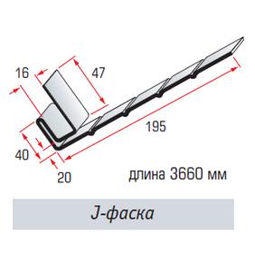 J-фаска ламинированная 3,66 м.