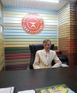 alta-profil_omsk