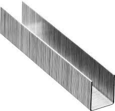 Скобы тип-53, 12 мм., закаленные