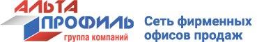 alta_profil_omsk