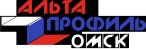 Альта Профиль Омск